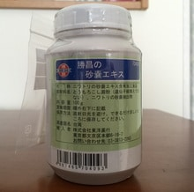 勝昌製薬、春の新製品