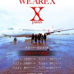 映画「WE ARE X」